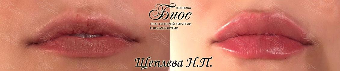 Народные средства для увеличения полового органа
